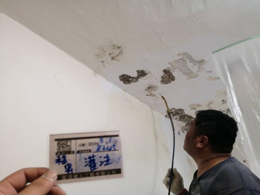 屋頂天花板抓漏